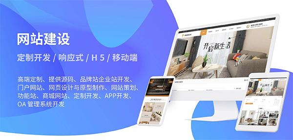 陇南网站建设-甘肃陇网天下