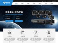 网站建设-网站的信息组织
