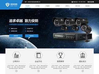 网站建设-网站的信息组织,陇网天下陇南网站建设,企业互联网品牌建设服务