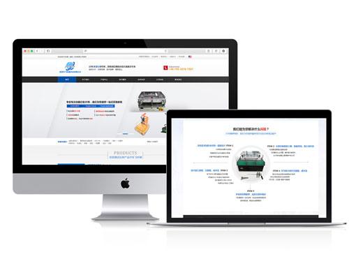 科技通讯公司网站建设
