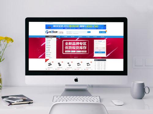 电子科技公司带商城网站