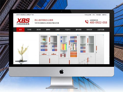 陇网天下网站建设办公家具公司网站建设案例